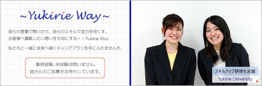 Yukirie Way